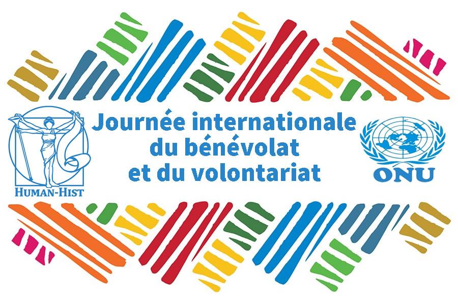 Journée internationale du bénévolat : Merci à tous nos responsables !